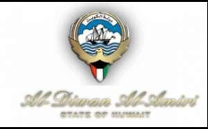 minister-of-the-amiri-diwan-affairs-kuwait