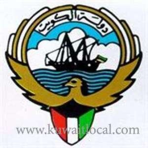ministry-of-information-shweikh_kuwait