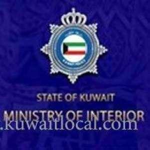 ministry-of-interior-mubarak-al-kabeer-kuwait