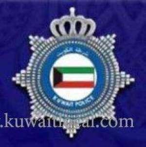 ministry-of-interior-sabahiya-kuwait