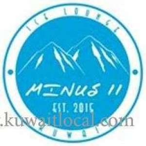 minus-11-cafe-kuwait-city-kuwait