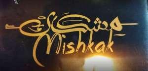 mishkak-restaurant-kuwait