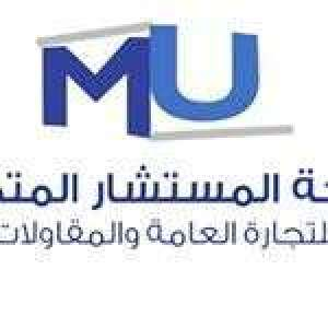 mostashar-united-real-estate-company-kuwait