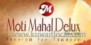 moti-mahal-delux-restaurant-shaab-kuwait