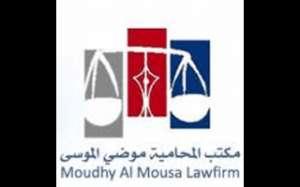 moudhy-al-mousa-lawfirm-kuwait-city-kuwait