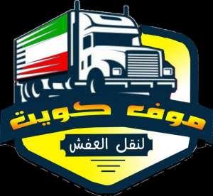 moveq8-kuwait