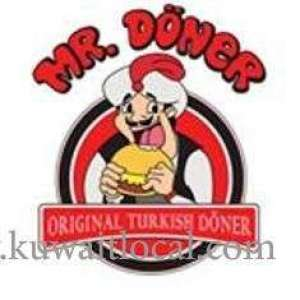 mr-doner-restaurant-mangaf-1-kuwait