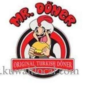 mr-doner-restaurant-mangaf-kuwait