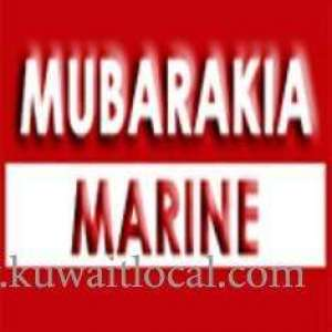Mubarakia Marine Services Company | Kuwait Local