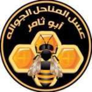 mubarkshrar-honey-of-bees-kuwait