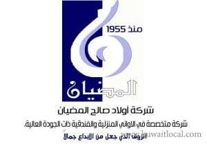 mudayan-kuwait