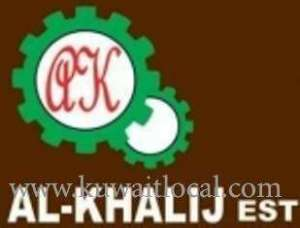 muntaha-al-khalij-contracting-est-kuwait