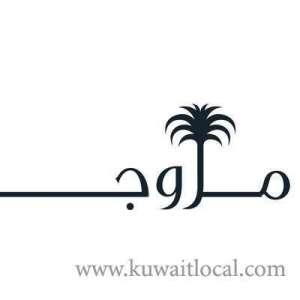 murouj-complex-kuwait