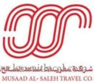 musaad-al-saleh-travel-company-khaitan-kuwait