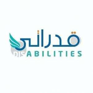 my-abilities-kuwait