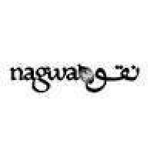 nagwa-boutique-al-kout-mall-kuwait