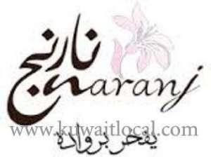 naranj-restaurant-al-rai-kuwait