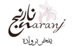 naranj-restaurant-salmiya-kuwait
