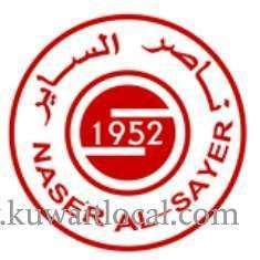 naser-mohamed-al-sayer-communications-co-w-l-l-kuwait-city-kuwait