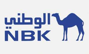 national-bank-of-kuwait-abraq-khaitan-kuwait
