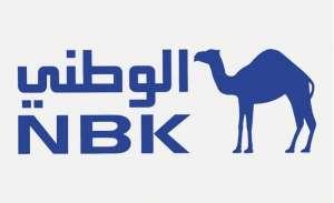 national-bank-of-kuwait-abraq-khaitan-kuwait