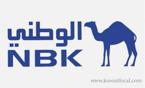 national-bank-of-kuwait-farwaniya-kuwait