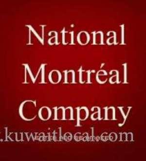 national-montreal-company-kuwait