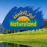 natureland-kuwait