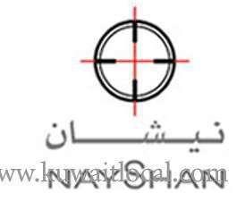 nayshan-kuwait-city-kuwait
