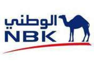 nbk-atm-machine-the-gate-mall-2-kuwait