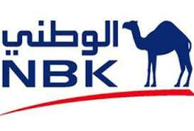 national-bank-of-kuwait-atm-shuhada-kuwait