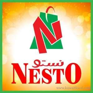 nesto-hypermarket-fahaheel-kuwait