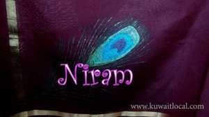 niram-kuwait