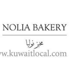 nolia-bakery-qibla-kuwait