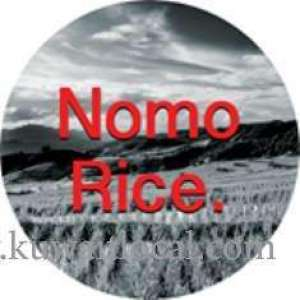nomo-rice-kuwait-city-kuwait