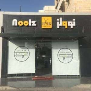 noolz-hair-salon-for-men-and-children-kuwait