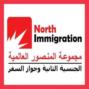 north-immigration-kuwait