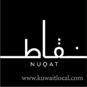 nuqat-1-kuwait