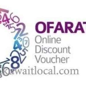 ofarat-kuwait
