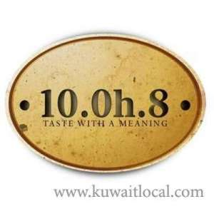 oh-tan-white-restaurant-kuwait