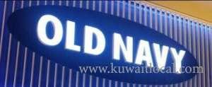 old-navy-clothing-store-salmiya-kuwait