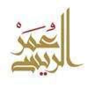 omar-al-rayyes-wedding-planners-kuwait