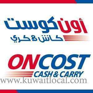 oncost-cash-carry-hawally-kuwait