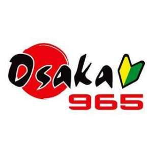 osaka-965-garage-kuwait