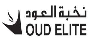 oud-elite-perfumes-store-the-gate-mall-kuwait