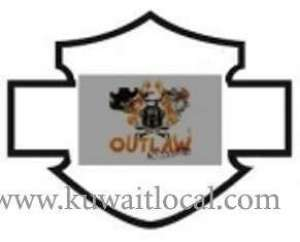 outlaw-accessories_kuwait
