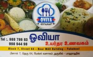 oviya-restaurant-kuwait