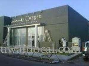 oxygen-gym-mangaf-kuwait