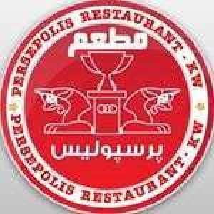 persepolis-restaurant-kuwait