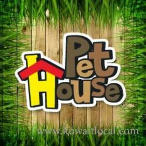 pet-house-al-rai-kuwait